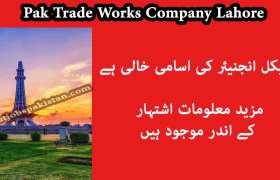Pak Trade Works Company Lahore Jobs 2020