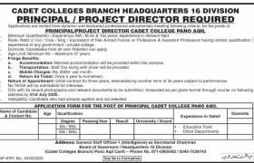 Cadet College Branch Headquarters 16th Division Jobs 2020