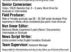 Eastern Tv News Internships and Jobs 2020