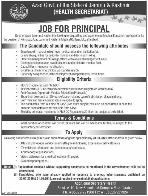 Azad Jammu & Kashmir Medical College Muzaffarabad Jobs 2020