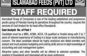 Islamabad Feeds Pvt Ltd Jobs 2020