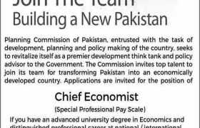 Government of Pakistan Planning Commission Islamabad Jobs 2020