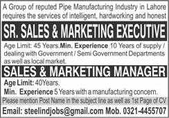 Pipe Manufacturing Industry Lahore Jobs 2020