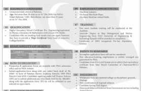 Join Pakistan Maritime Academy 2020