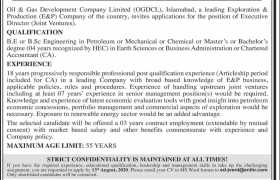 Oil & Gas Development Company Limited (OGDCL) (Joint Ventures) Jobs 2020