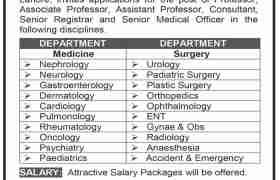 Ali Fatima Hospital Lahore Jobs 2020