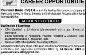 Paramount Dairies Pvt Ltd Jobs 2020