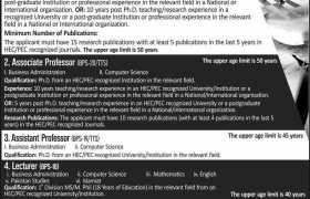 BBSIMS Dadu Jobs 2020