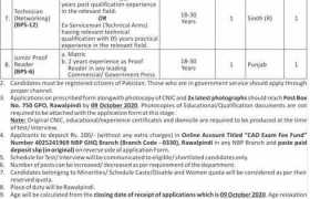 Government Organization Rawalpindi Jobs 2020