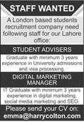 Harry Colton Lahore Jobs 2020