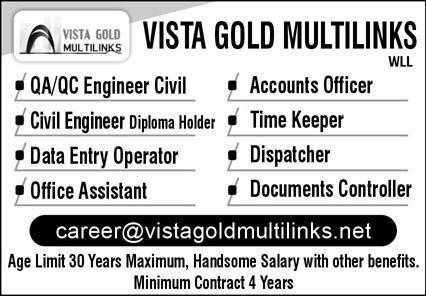 Vista Gold Multilinks WLL Jobs 2020