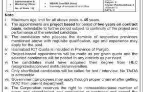 State Life Insurance Corporation Jobs 2020