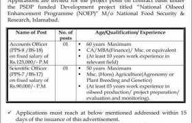 Pakistan Oil Seed Development Board Jobs 2020