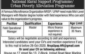 NRSP / UPAP Jobs 2020