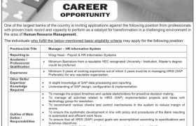 Sidat Hyder Morshed Banking Jobs 2020
