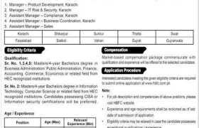 HBFC Jobs 2020