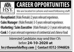 HSY Lahore Jobs 2020