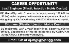 Omar Jibran Engineering Industries Jobs 2020