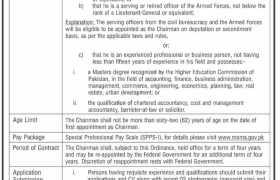 Pakistan Islands Development Authority Jobs 2020