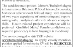 Tameer-e-Khalaq Foundation Jobs 2020