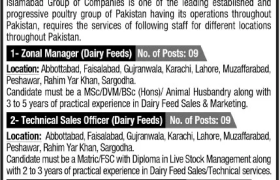Islamabad Feeds Jobs 2020