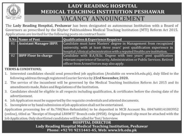 Lady Reading Hospital Jobs 2020