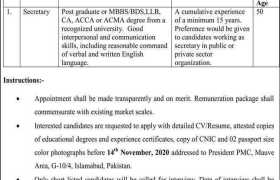 Pakistan Medical Commission Jobs 2020