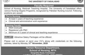 Madinah Teaching Hospital Jobs 2020