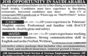 Jobs in Saudi Arabia 2020