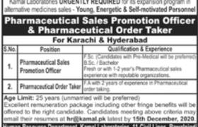 Kamal Laboratories Rawalpindi Jobs 2020