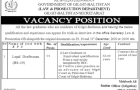 Gilgit-Baltistan Secretariat Jobs 2020