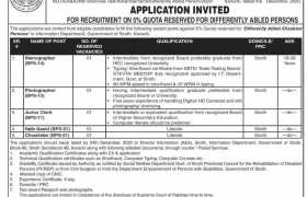 Information Department Sindh Jobs 2020
