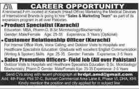 AMD Karachi Jobs 2020