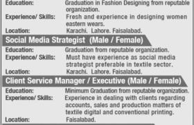 Firdous Cloth Mills Faisalabad Jobs 2021