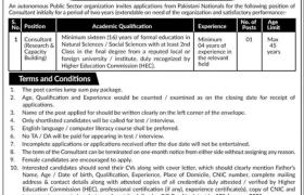 Autonomous Public Sector Organization Jobs 2021