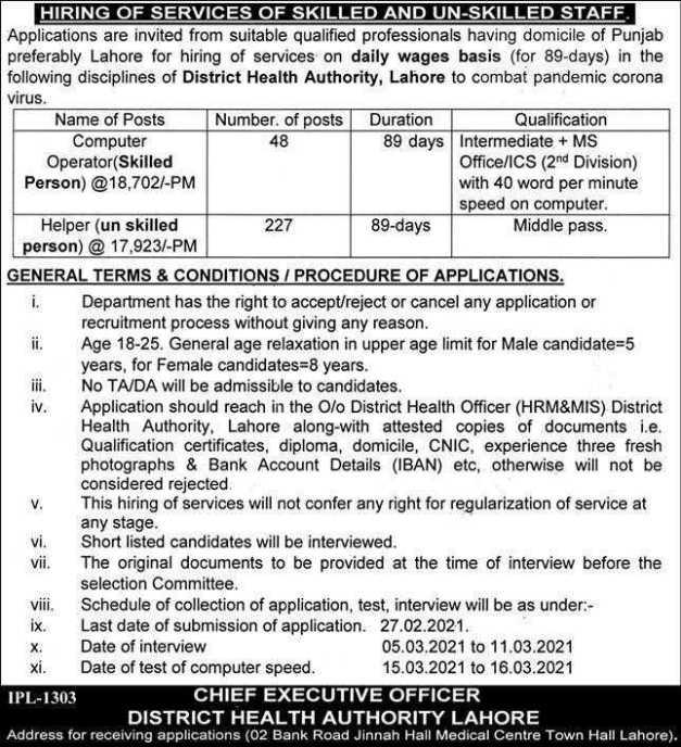District Health Authority Lahore Jobs 2021