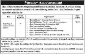 SCSPEB Balochistan Jobs 2021