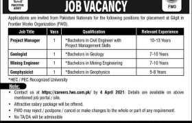 Frontier Works Organization Gilgit Jobs 2021