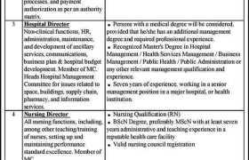 MTI Nowshehra Jobs 2021