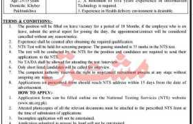 Ayub Teaching Hospital Abbottabad Jobs 2021