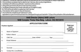 National Accountability Bureau Lahore Jobs 2021