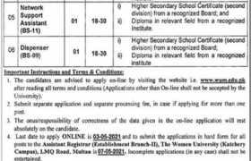 Jobs in Women University Multan 2021