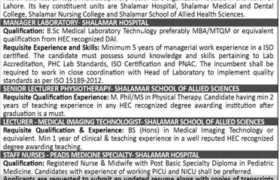 Jobs in Shalamar Institute of Health Sciences 2021