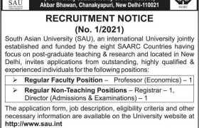 Jobs in South Asian University New Delhi 2021