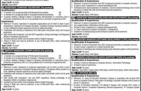Latest Jobs in NTDC 2021