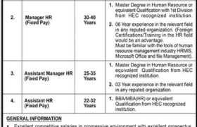 Jobs in Medical Teaching Institution Bannu 2021