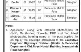 Highways Division Sanghar Division Jobs 2021