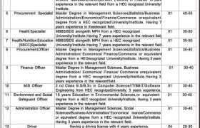 Project Management Unit Balochistan Jobs 2021