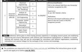 U-EAS Swat Jobs 2021