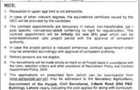 Punjab Agriculture Department Jobs 2021